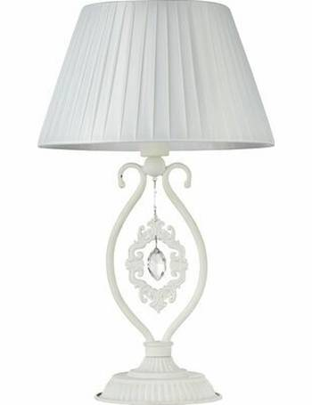 Lily Manor Camren 46cm Table Lamp