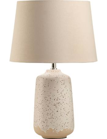 Shop Wickes Floor Lamps | DealDoodle