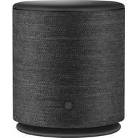 Bang & Olufsen Wireless Speakers
