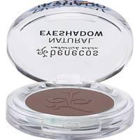 Benecos Eyeshadows