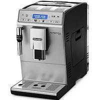 Jd Williams Bean to Cup Coffee Machines
