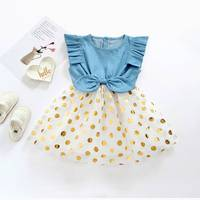 Baby Dresses from SHEIN